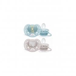 Set suzete ultra soft Philips-Avent SCF223/01, 6-18 luni , Argintiu/Albastru
